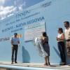 Inauguración de los Sistemas de Agua Potable en Susucayán y Mozonte. Departamento de Nueva Segovia.